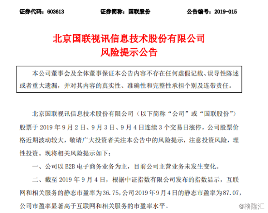 http://www.110tao.com/dianshangjinrong/72538.html