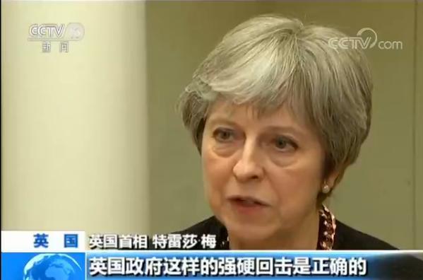 俄前间谍中毒引发英俄外交风波 上演制裁与反制裁