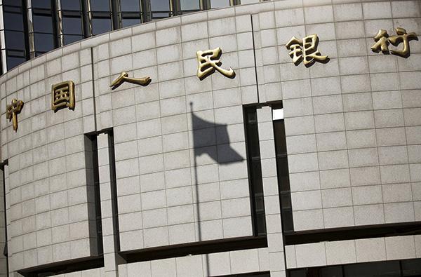 2018-07-21,北京,中国人民银行。