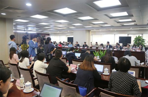 銀保監會:協調地方政府持續嚴厲打擊非法集資案件