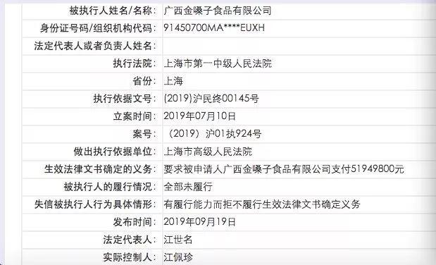 2017注册给现金_老李故事会|奔驰G里的战斗机——我的奔驰G 400!