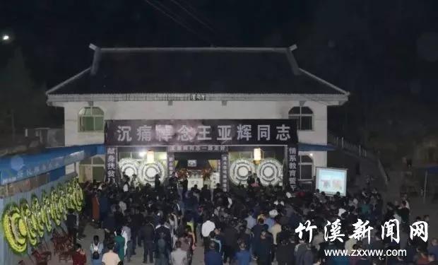 4月18日的遗体告别仪式湖北日报 图