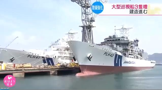 日媒报道增派巡逻船计划(NHK电视台)