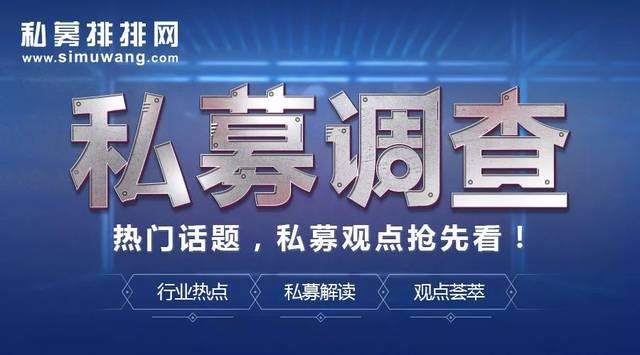 皇冠新体育皇冠新体育,对话长三角市长走进浙江嘉兴