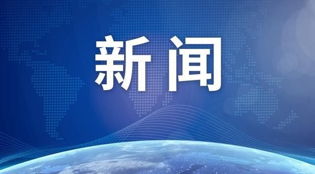 吴静钰时隔四年再夺跆拳道大奖赛冠军