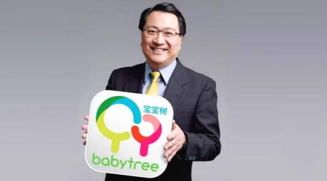 宝宝树获复星增持4560万港元