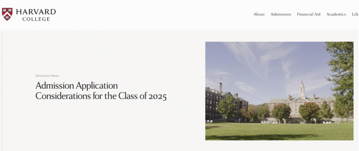 受新冠大流行影响  哈佛大学宣布将不要求SAT/ACT成绩