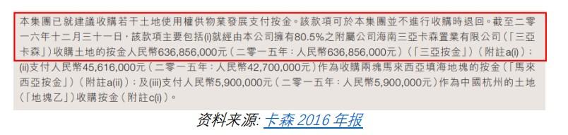 大佬娱乐场最新网址 - 中国国庆假期银联网络交易总金额达2.03万亿元
