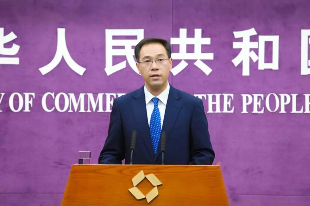 美方指责中国产业政策造成市场扭曲 商务部回应勇往直前20100829