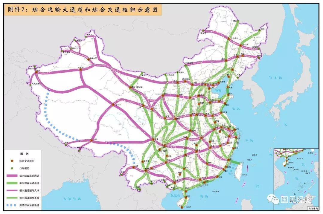 41城全部聚齐,中国最大城市群诞生!