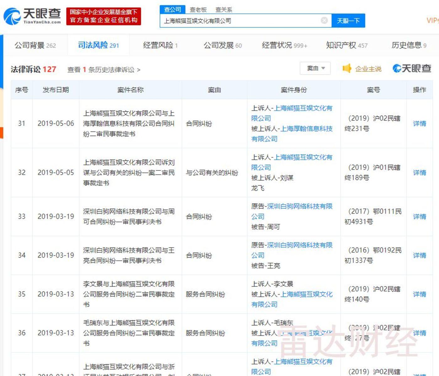 百尊娱乐手机版下载·实拍越南缴获缅甸金三角毒品:有特定的商标,用汉字写一帆风顺