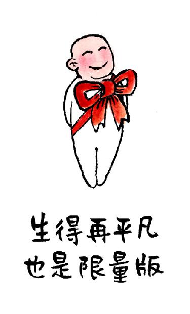 """中国""""网红""""林帝浣纽约开讲""""二十四节气"""""""