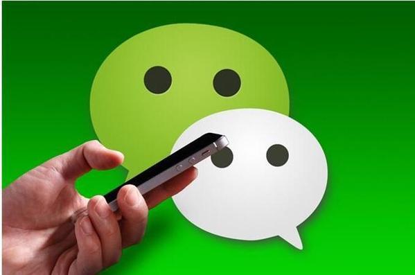 微信携手工商银行瞄准50万亿存款