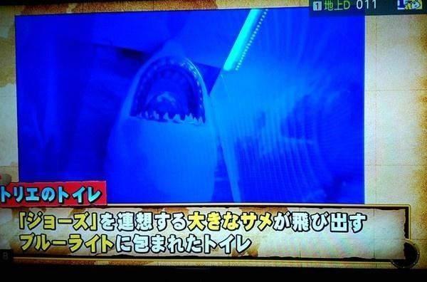 《海贼王》作者豪宅曝光:大白鲨厕所,能开火车的阳台