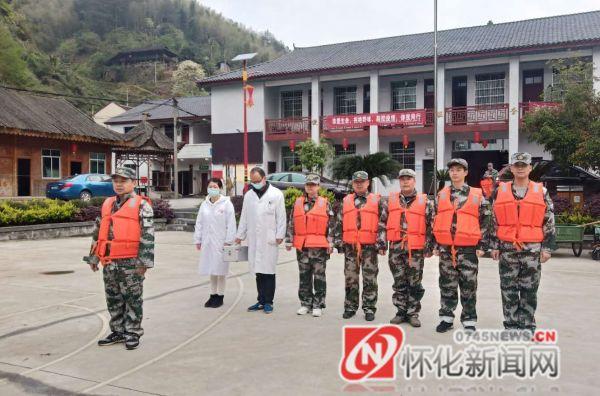 洪江市龙船塘瑶族乡开展防汛演练