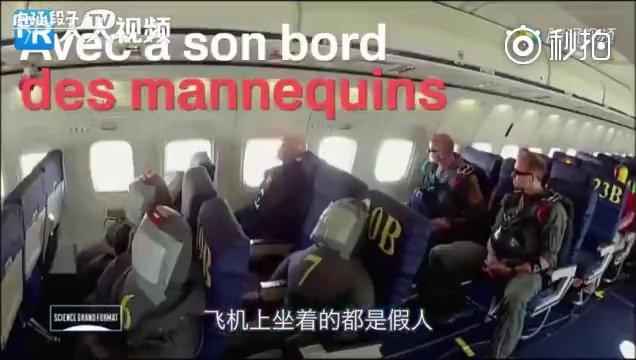客机坠毁实验,感受一下坠机瞬间的恐怖!