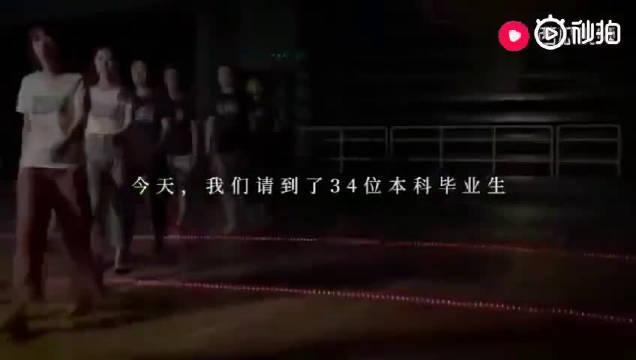 清华大学招生宣传片,多给孩子们看看,受益匪浅!