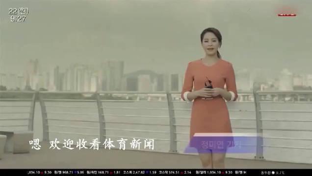 全民偶像蔡徐坤上国外新闻,连主持人都忍不住憋着笑了出来…