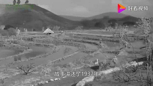 美国好莱坞1944年拍的抗日剧,很真实的还原了中国艰难的抗日