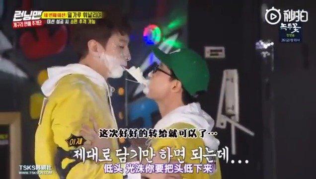 #真人秀里最秀的操作#刘在石VS李光洙面粉大战,哈哈哈哈哈哈哈真的