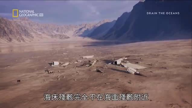 纪录片《寻找马航MH370》