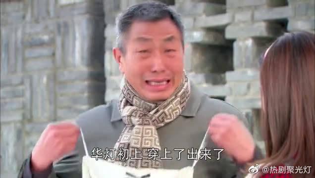 遇见王沥川:小情侣刚热恋又要分离!