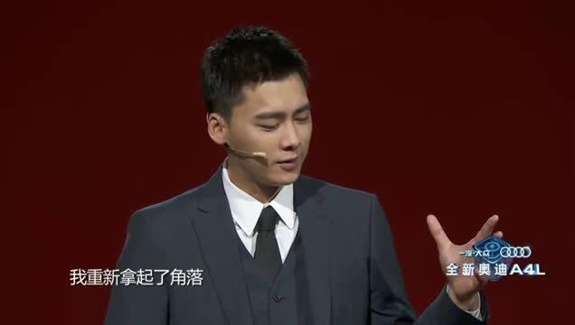 李易峰演讲:驾驭命运的舵手是积极奋斗,不放弃一点机会,不停