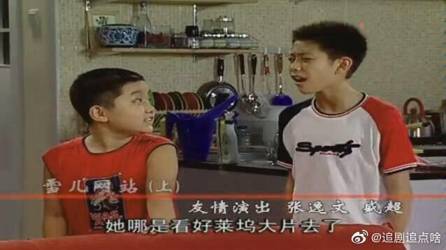 小雪要办网站,要父母投资三千元,刘梅说她不是富婆料!