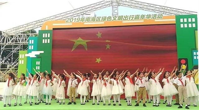 """广东佛山南海区举行""""公交优先、绿色出行""""活动"""