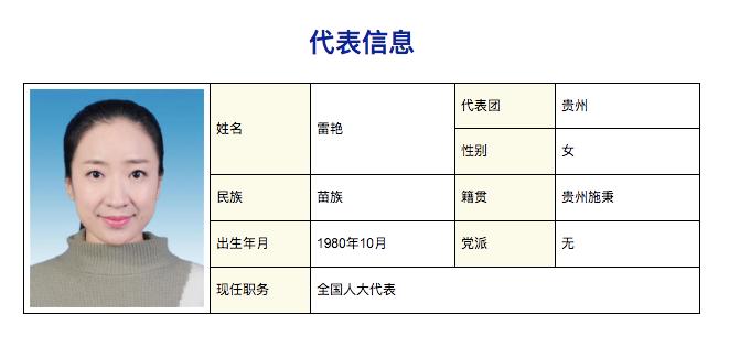 「白菜网送彩金88」4600元一盒4289都是毛利 比茅台还赚的保健品了解下