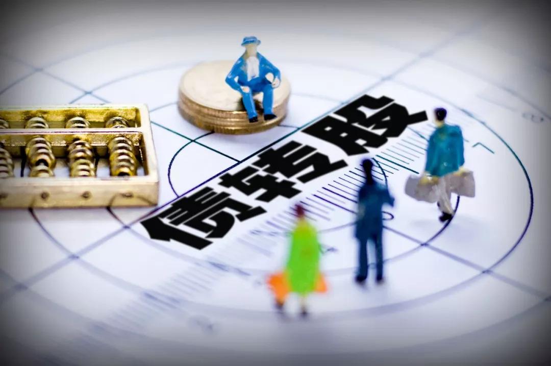 银行系私募遍地开花 或助力债转股业务