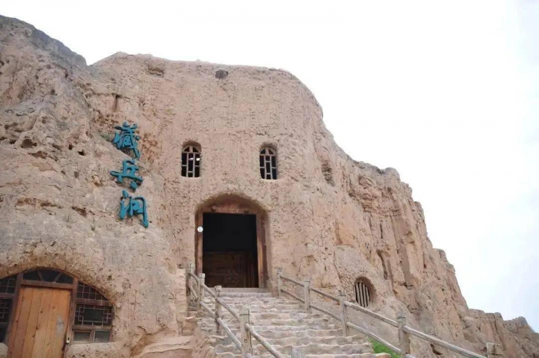 """水洞沟旧石器期间遗址。图/""""宁夏文化和旅游""""民众号"""