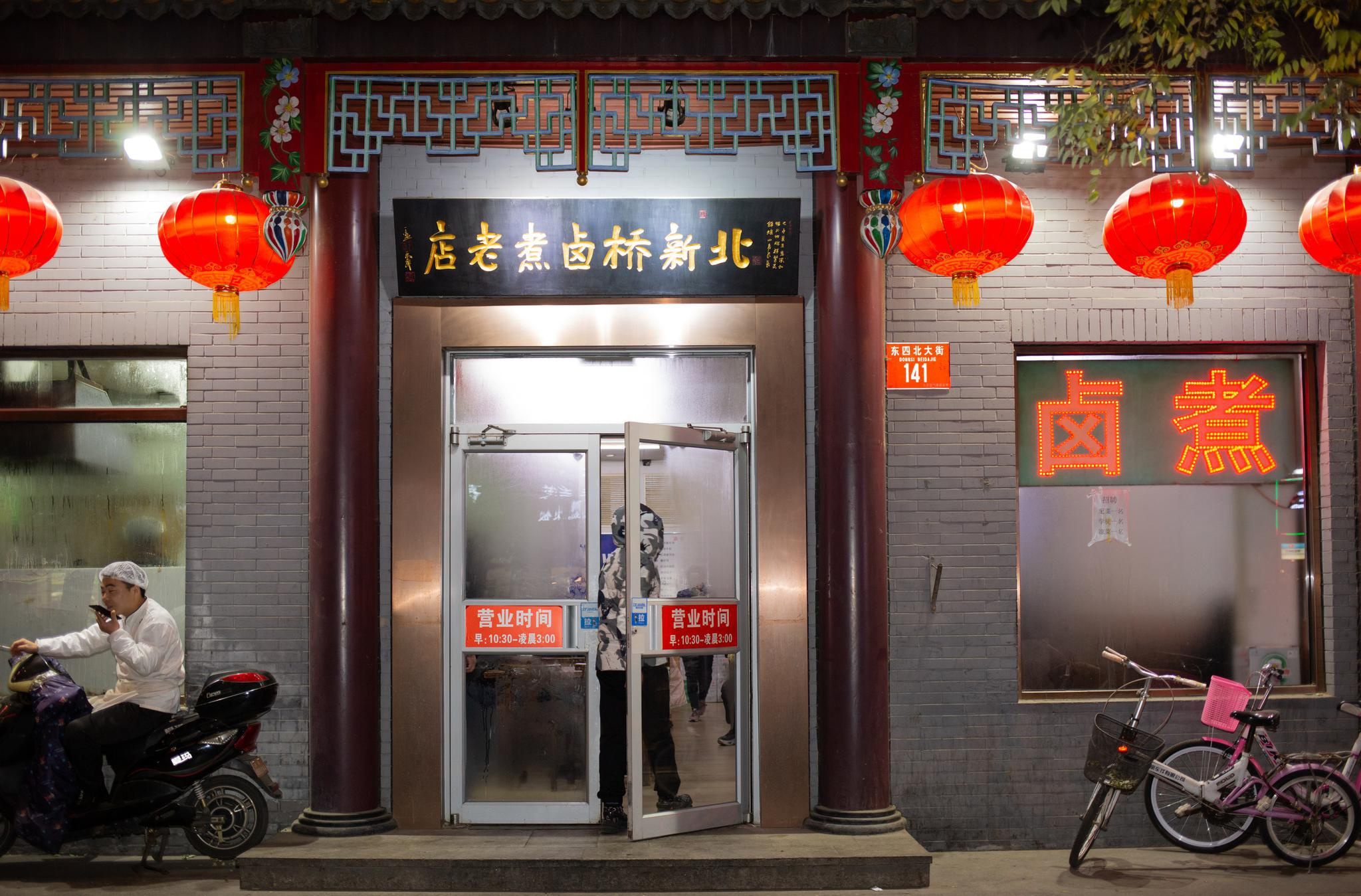 http://www.bjgjt.com/beijingxinwen/90644.html