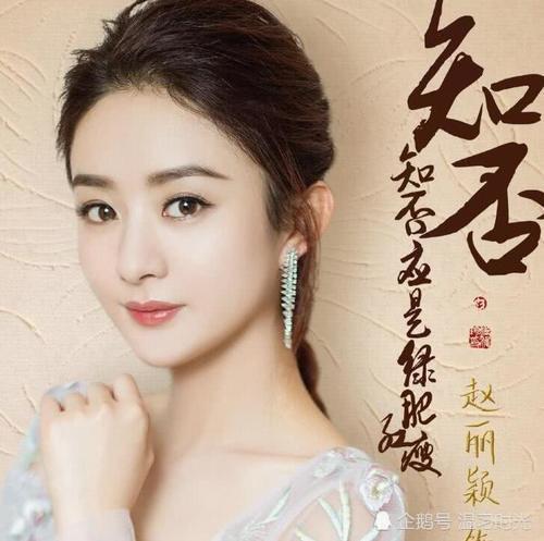 撒狗粮啦,冯绍峰穿赵丽颖外套录《快本》,超甜!