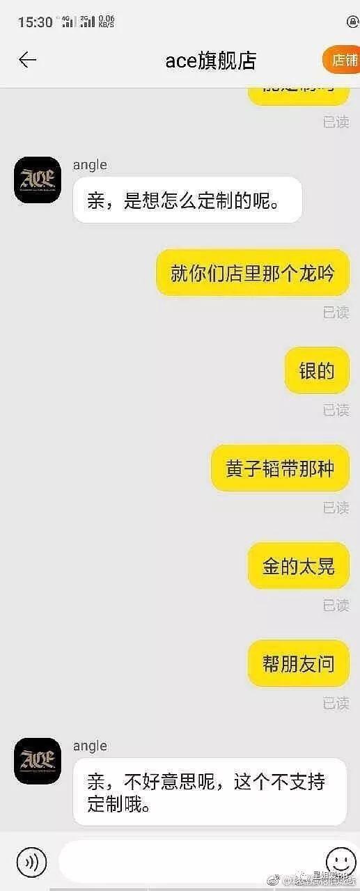 黄子韬吴亦凡鹿晗这也太real了,绝美友情实锤?
