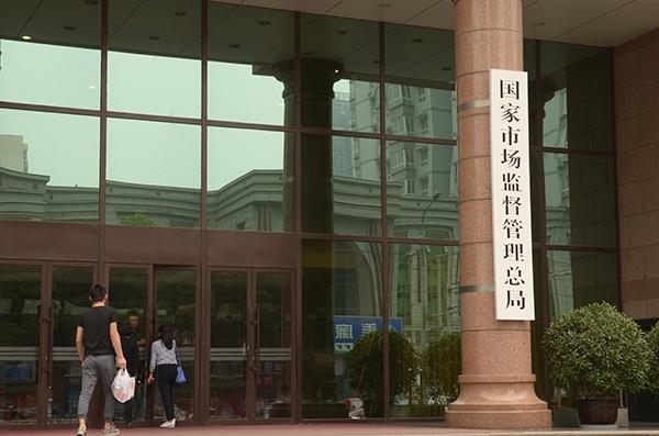 三维彩票平台注册送钱,陕西证监局组织机构反洗钱专项培训