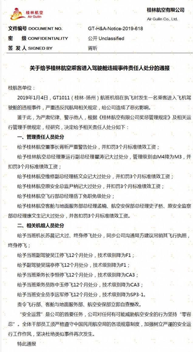 「优德官网电投」「进球GIF」进球大战 国米胜出紧追尤文