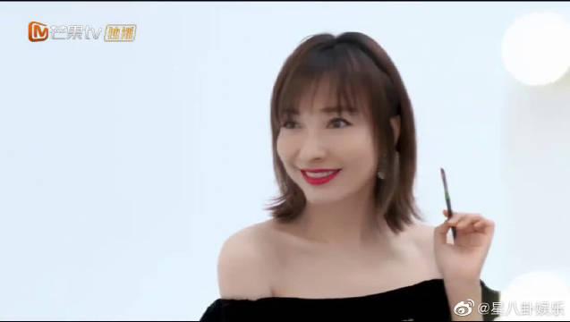 吴昕瘦脸小秘籍独家放送