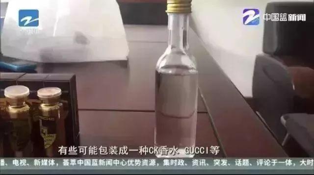 第三代新型毒品来了:保时捷标志搭配金灿灿瓶