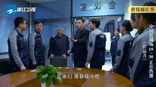 你猜刘烨马伊琍双11都抢点儿啥?《在远方》揭秘快递业的双11幕后故事