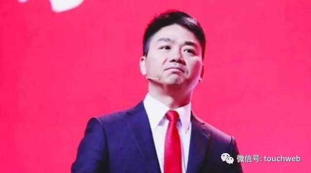 刘强东:京东集团员工数超21万人 6720位90后获得晋升