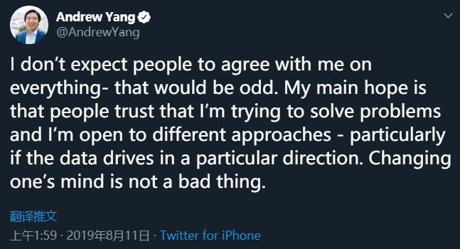 马斯克支持候选人杨安泽:他会是首个哥特式总统|民主党|社交媒体