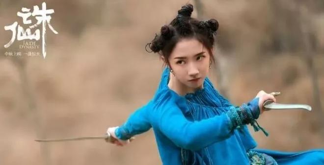 《诛仙Ⅰ》:票房走向口碑,但电影带动决定流量十大排行榜图片