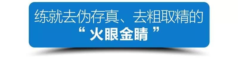 """易赢彩票网注册 - 东明警方抓获一名潜逃7年之久的""""云剑""""目标逃犯"""