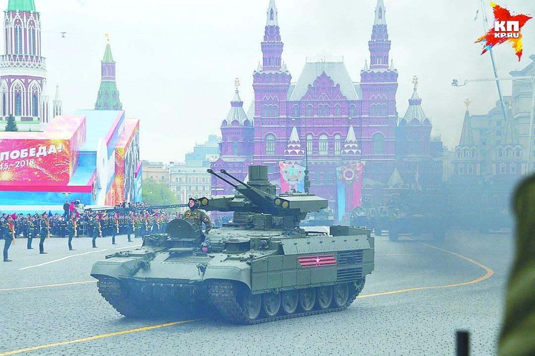红场阅兵5月9日即将举行 俄军将展示哪些新武器乐蜂会员专享码