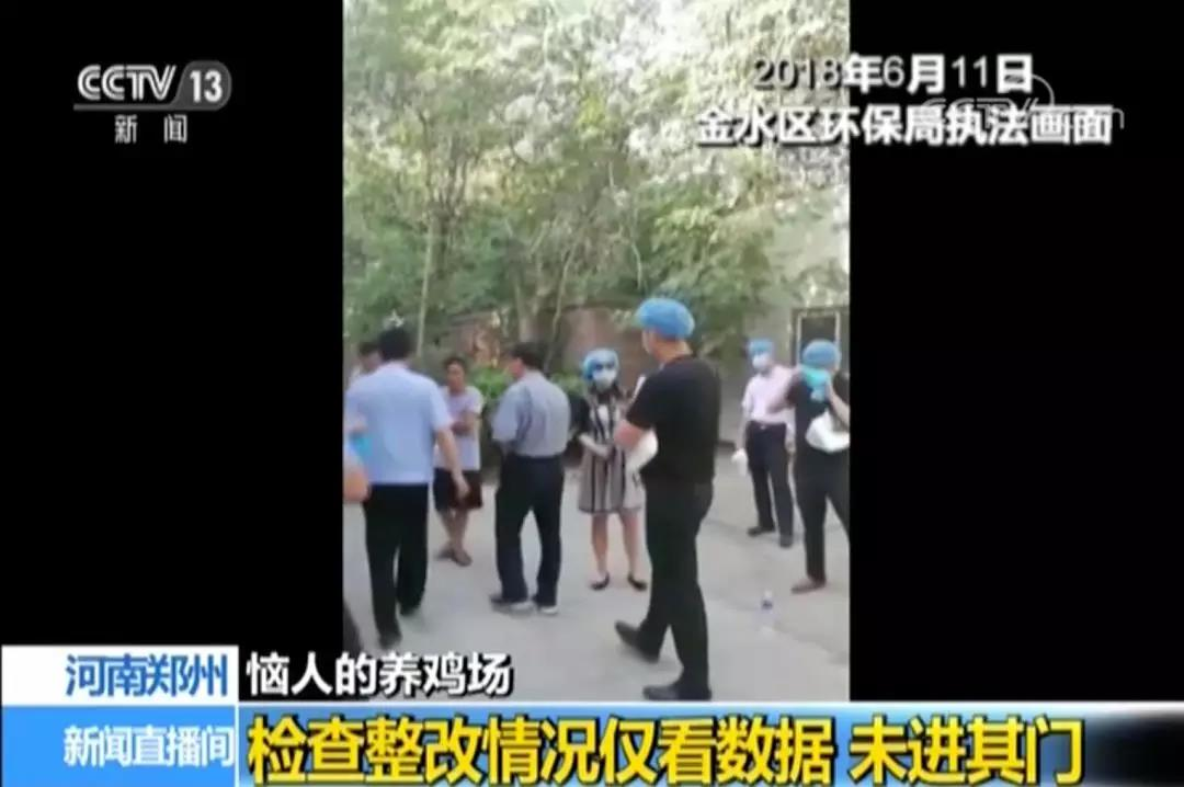 怎么玩北京赛车:被环保督察组点名后_2年未整改的养鸡场一夜搬迁