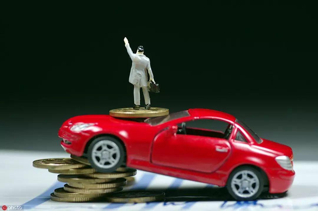 法拉第未来发布新车预告图;迈凯伦全系车型售价调整 ;310亿新能源车补贴通过审核