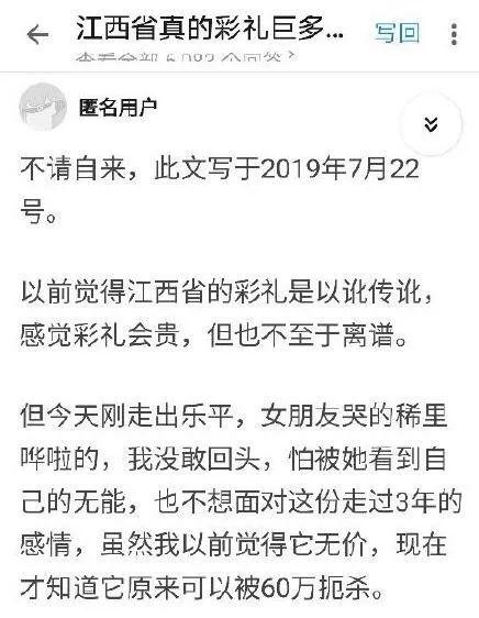 盛唐社区 - 全国人大将落实房地产税立法 内房跳水融创暴跌10%