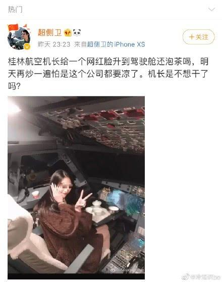 """搜狐bbin-""""大国小家""""——用影像回忆平凡人的故事摄影展"""