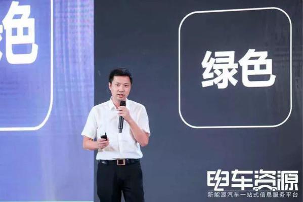 袁果:新能源物流车的价值